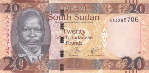 (403) South Sudan P13c - 20 Pounds Year 2017